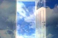 Горсовет отказал церкви «Дверь в небо» в аренде земельного участка для строительства храма