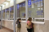 На вокзале в Днепропетровске установлен сканер для считывания штрих-кодов