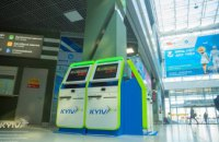 В аэропорту Жуляны появились автоматы для онлайн-регистрации на рейс