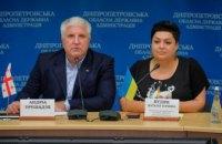 Грузия поделилась с Днепропетровщиной успешным опытом реформирования здравоохранения