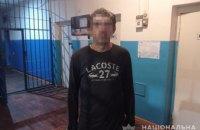 В Никополе мужчина ограбил 9-летнюю школьницу