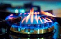 В апреле украинцы заплатят за газ меньше