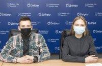 Активну молодь Дніпра закликають подавати документи на отримання іменної стипендії міського голови імені Олександра Поля