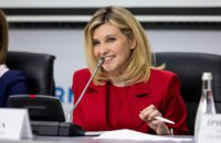 Олена Зеленська взяла участь у презентації цифрового сервісу для нечуючих та слабочуючих людей