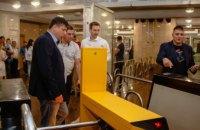 У Дніпрі презентували безконтактну систему оплати проїзду у метрополітені