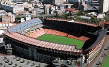В Днепропетровске появится новый стадион