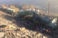 На Днепропетровщине столкнулись два поезда: есть погибшие (ФОТО)