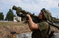 ВСУ  приняли на вооружение модернизированный ПЗРК «Игла-1»