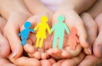 У 2021 році всиновили 14 дітей з Дніпропетровщини