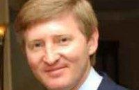 Ринат Ахметов объединит свои банки: ПУМБ и «Донгорбанк»