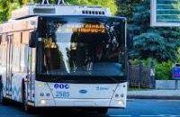 Зміни у русі електротранспорту 19 травня