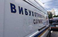 В Украине с начала года поступило почти 600 звонков о «минировании»