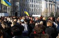 Более 1000 предпринимателей собрались на митинг под зданием Облгосадминистрации