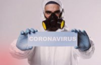 За прошедшие сутки в Украине зафиксировали 79 подозрений на коронавирус