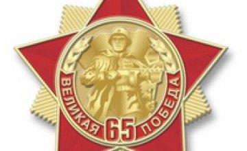 В Пятихатках 16-летние украли у пенсионерки медали ВОВ