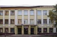 ДніпроОДА розбирається в ситуації довколо реконструкції кам'янської школи №20