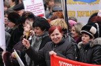 На годовщину харьковских соглашений в Киеве пройдут акции протеста