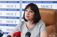 Нужно ввести мораторий на отчуждение имущества социально необеспеченных слоев населения, - Татьяна Рычкова