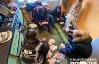 На Днепропетровщине разоблачили группу крупных наркодилеров: среди них нацгвардийцы и заключенные