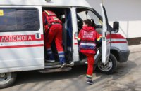 1481 медичний працівник Дніпропетровщини отримав матеріальну допомогу