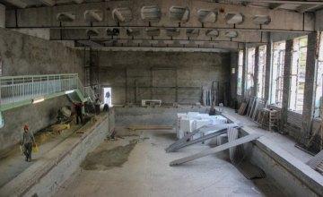 В Каменском лицее №15 впервые за 30 лет ремонтируют бассейн – Валентин Резниченко