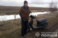 В Днепропетровской области мужчина угнал мопед, припаркованный возле дома  (ФОТО)