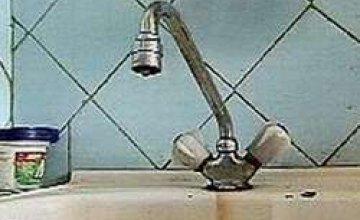 Задолженность жителей Кривого Рога за воду составляет 62 миллиона гривен