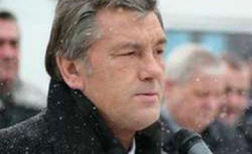 Виктор Ющенко снова задержался
