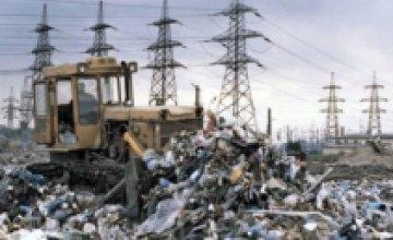 Горсовет Днепродзержинска повысит цены на вывоз мусора
