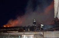 Под Днепром сгорел частный дом: огнем уничтожено  300 кв. метров (ВИДЕО)