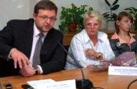 В Днепропетровске пройдет Международная научно-практическая конференция «Украина - плавание 2020»