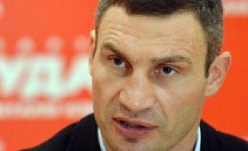 «Удар» выдвинул Виталия Кличко кандидатом в мэры Киева