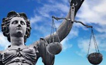 Конституционный Суд Украины прекратил сотрудничество с Конституционным Судом России