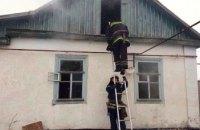 На Днепропетровщине произошел пожар в частном доме