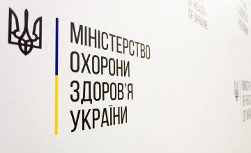 В Украине будут работать аэромедицинские бригады