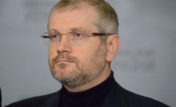 За наши законопроекты, объединенные в Антикризисный план, уже поставили подписи двести тысяч украинцев, - Вилкул