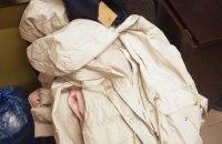 В Полтаве пара пыталась вынести на себе одежду из магазина стоимостью 5 тыс. грн (ФОТО)