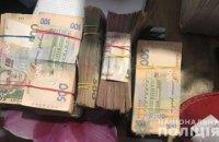 Группа лиц продавала наркотики на Днепропетровщине, зарабатывая в месяц около 10 млн грн (ФОТО,ВИДЕО)