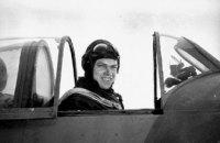 Лучшему летчику-асу, защищавшему Днепропетровскую область, исполнилось бы 98