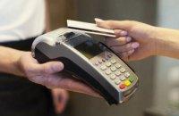 Банкир призвал отказаться от использования наличных денег в целях безопасности