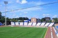 «Днепроэнерго» передало Днепропетровску стадион «Авангард»