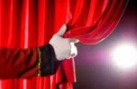 Британские мастера сцены делятся опытом пластического театра с днепровскими актерами