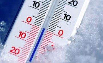 На Днепропетровщине ожидается резкое похолодание