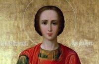 Сегодня православные чтут целителя Пантелеймона