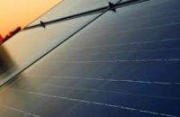 Ученые научились получать солнечную энергию даже в темноте