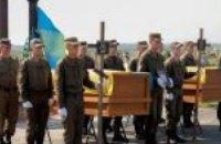 На Днепропетровщине попрощались с бойцами, имена которых недавно установила ДНК-экспертиза