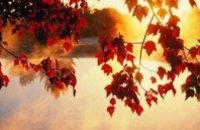 В Украине будет тепло до 8 октября