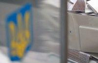 В Днепропетровском СИЗО все заключенные единогласно проголосовали за Тимошенко, - КПУ