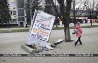  На Днепропетровщине столкнулись иномарка и пассажирский автобус (ВИДЕО)