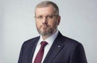 Вилкул внес в Верховную Раду законопроект о снятии блокады с Донбасса